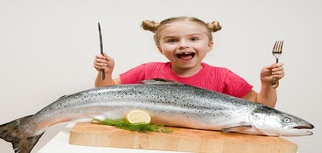 ما فوائد السمك للأطفال