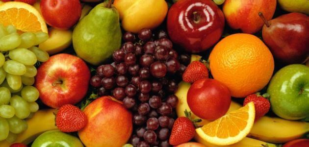 ما هي أهمية الفواكه للأطفال