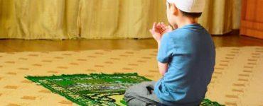 تعليم الصلاة للأطفال