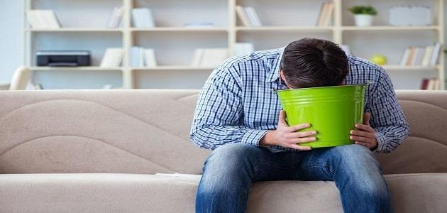 أعراض تسمم الأكل وعلاجه